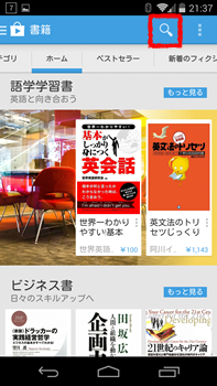 howto_book10