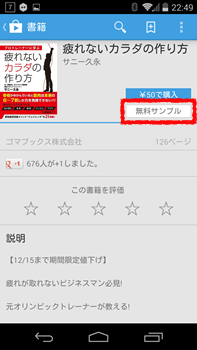 howto_book12