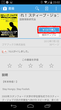 howto_book15