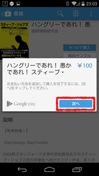 howto_book18