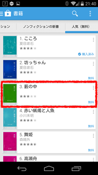 howto_book3