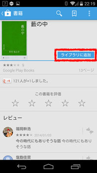 howto_book4