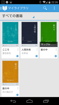 howto_book7