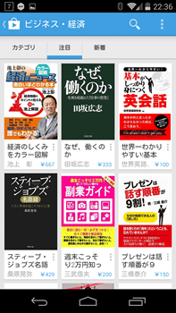 howto_book9
