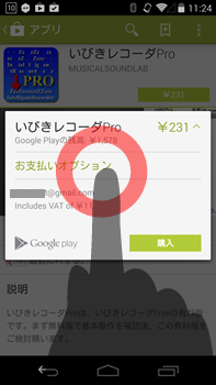 howto_giftcard10