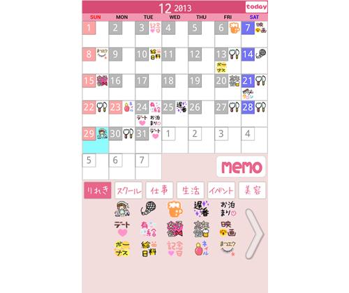 stamp_calendar