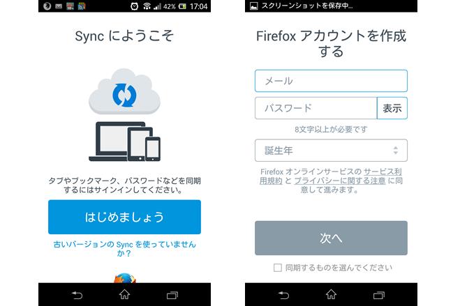 firefox_29