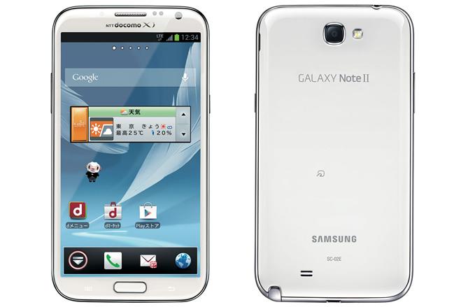 ドコモの「GALAXY Note II SC-02E」と「SmartTV dstick 01」に不具合改善のための最新アップデートが配信開始