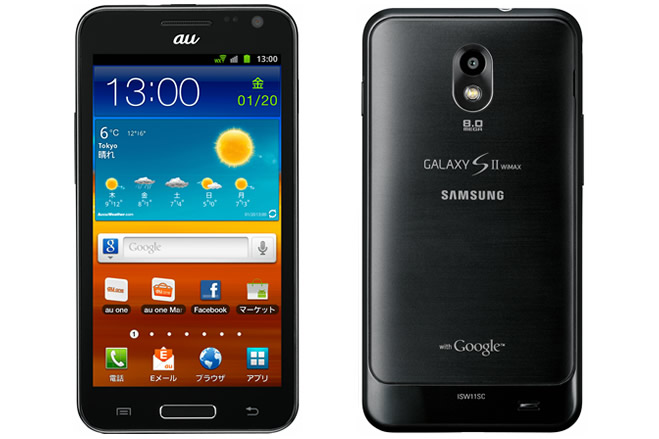 GALAXY_SII_WiMAX_ISW11SC