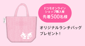 sh-05f_bag