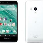 ドコモの「AQUOS PHONE EX SH-02F」と「Disney Mobile on docomo N-03E」に最新アップデート