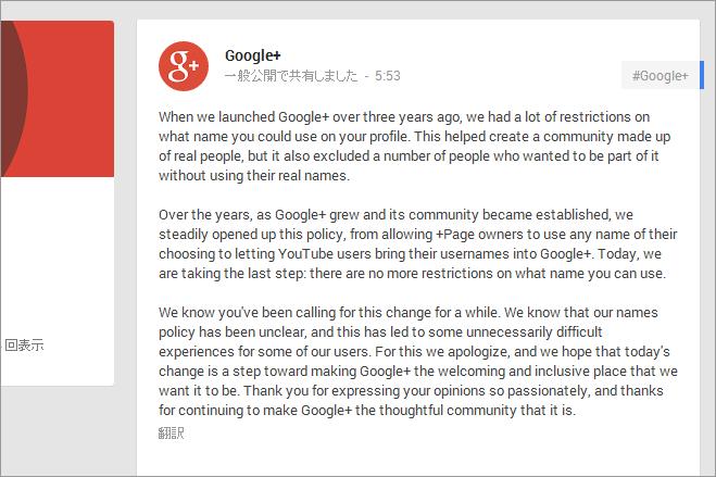 google_penname