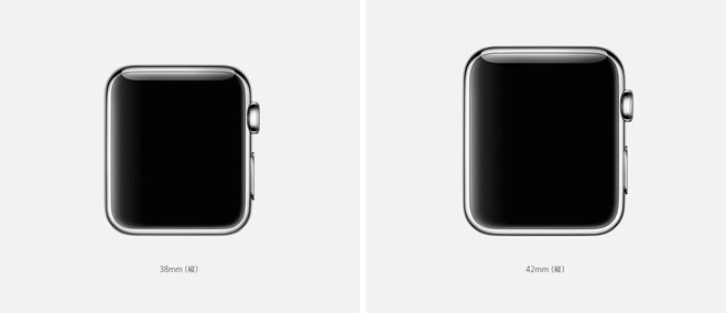 apple_watch_2size