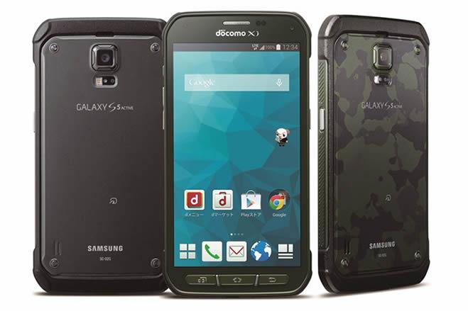 ドコモの「GALAXY S5 ACTIVE SC-02G」と「AQUOS PHONE ZETA SH-06E」に不具合改善のための最新アップデート