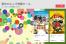 Google Play ストアで「夏休みキッズ映画セール」などのキャンペーンが実施中