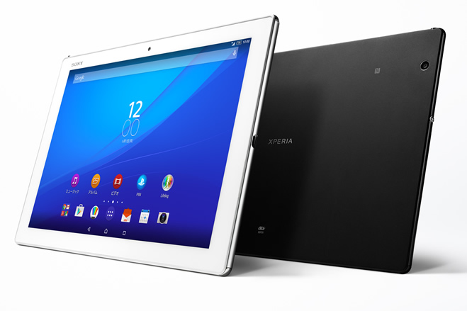 auの「Xperia Z4 Tablet SOT31」に最新アップデート。Wi-Fi安定制御機能 ...