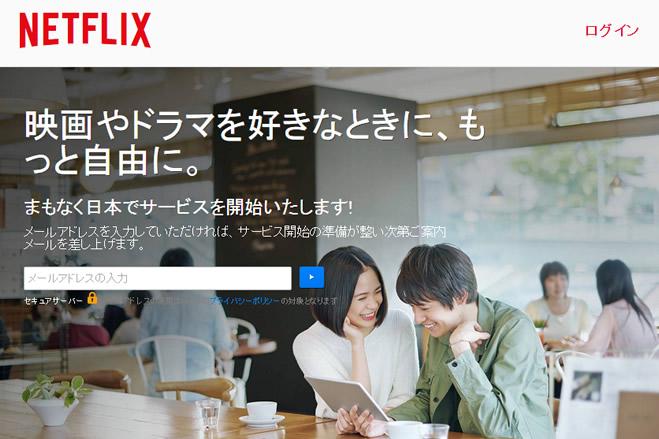 netflix_japan