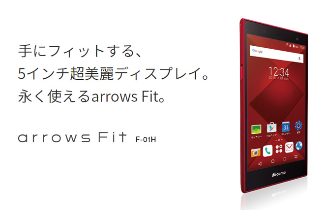 arrows_fit_f-01h