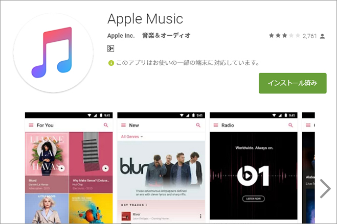 applemusic_for_android