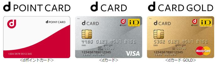 d_card