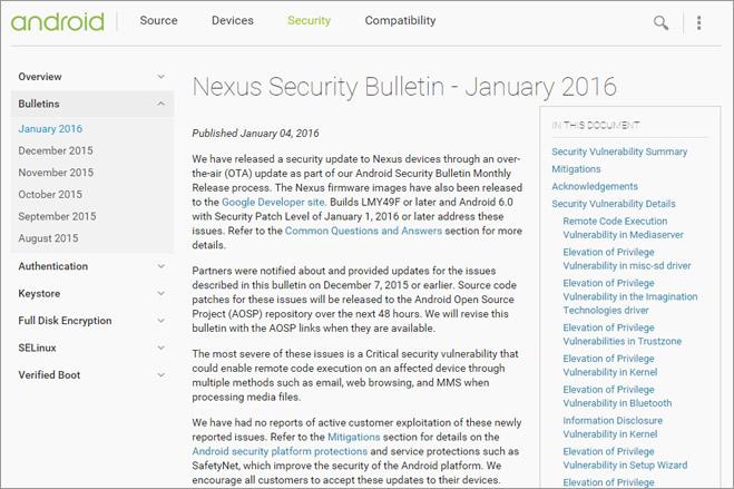 nexus_securityupdate