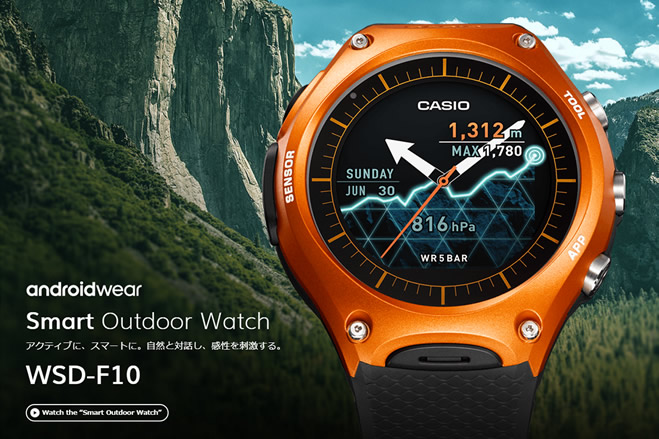 wsd_f10_casio_androidwear