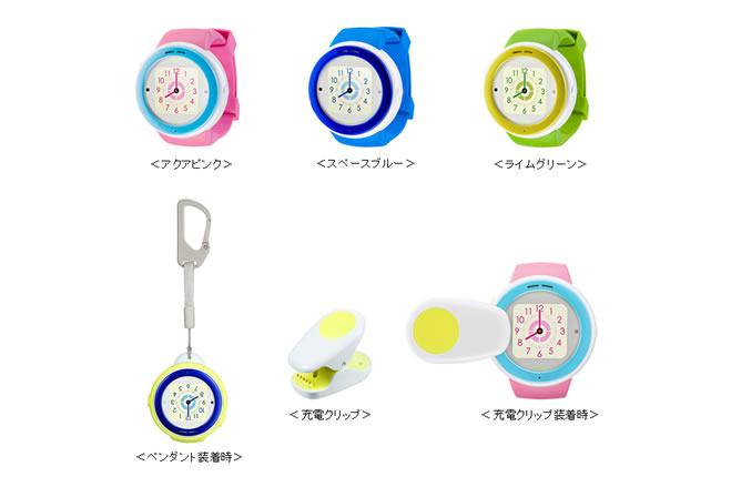 mamorino_Watch
