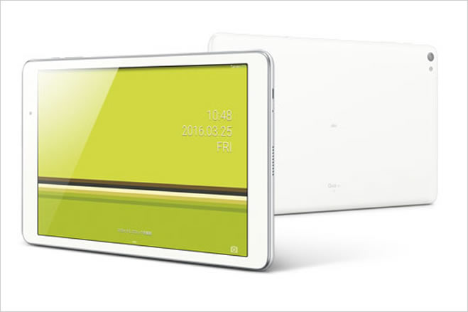 auの新型タブレット「Qua tab 02」は2月11日発売。10.1インチWUXGA液晶搭載、LTE対応など