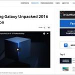 サムスンが「Galaxy Unpacked 2016」の開催を告知。Galaxy S7 / S7 edgeを発表へ