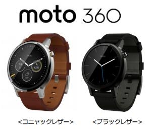 moto_360_2ndgen_2model