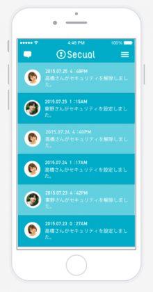 secual_app