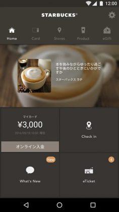 staba_app