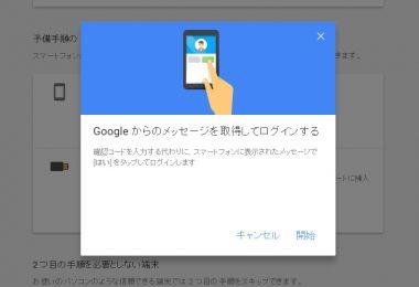 google_2ndninsyou