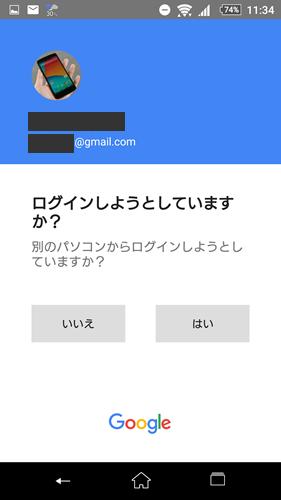 google_2ndninsyou_2