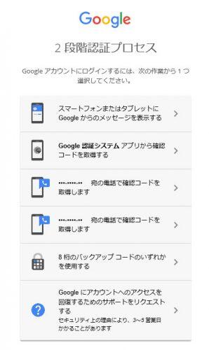 google_2ndninsyou_3