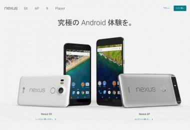 nexus_update