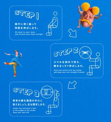 smart_stretch_360_img