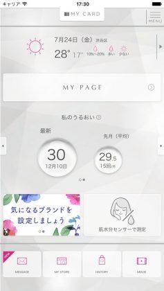 kanebou-smileconnect