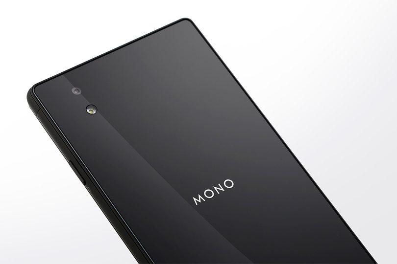 a886fc58e1 648円で買えるドコモ公式の格安スマホ「MONO MO-01J」は12月9日発売 ...
