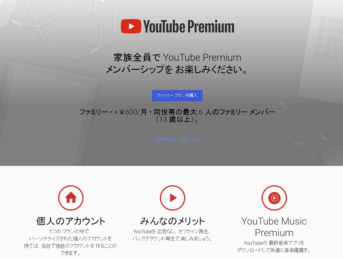 バック グラウンド music youtube